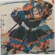 El Codigo Samurai  Images?q=tbn:ANd9GcTpOnOfpfhw61UMzH1NWzndQG5LGojRtzvGiEpwwAYt14FFUHWF
