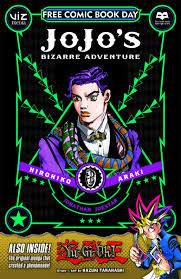 jan150048 fcbd 2015 viz jojos bizarre adventure and yu gi oh