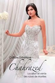 louer une robe de mariã e location chahrazed robe de mariage le bardo le bardo tunis