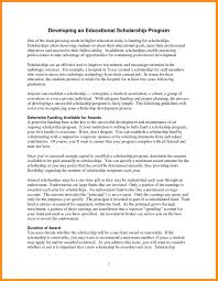 tips for writing scholarship essays how to write an essay about a book