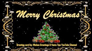 2017 merry wishes whatsapp greetings happy