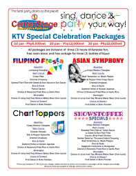 party packages u2014 centerstage family ktv u0026 restobar