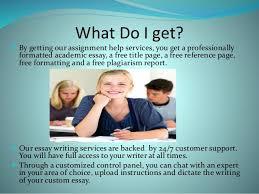 bc  df    jpg ASB Th  ringen custom essay YourLadyFriends org YourLadyFriends org custom