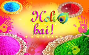 happy holi same to you to you too wishes messages cards