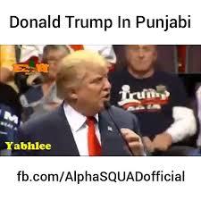 Meme Punjabi - donald trump in punjabi youtube