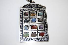 high priest breast plate large high priest breastplate pendant necklace 12 tribes stones