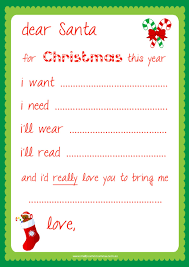 free printable writing paper to santa 27 images of what i want for christmas writing template infovia net