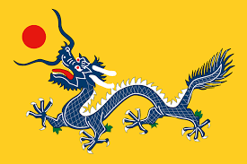 imperial china imperial china flag asia free vector graphic on pixabay