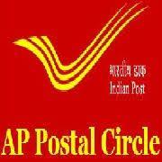 ap postal circle result 2017 www appost in postman mail guard
