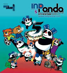 canap駸 ronds 5th indpanda international festival by ind blue issuu