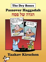 haggadah book the passover story pdf style week