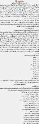 best biography prophet muhammad english it ilm com news entertainment tips health tips islamic
