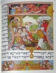 arthur szyk haggadah george glazer gallery antiques the haggadah illustrated by