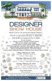 designer showhouse 2014