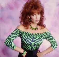 Peggy Bundy Halloween Costume Katey Sagal Married Children Season 3 Promoshoot Comedy