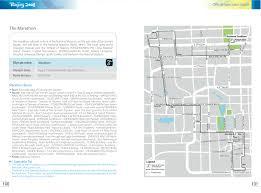 Marathon Route Map by Watching Ryan Run The Beijing Olympic Marathon Randall Putz Com