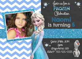 personalized frozen birthday invitations plumegiant