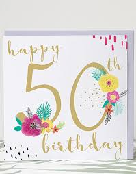 50th birthday cards belly button designs 50th birthday cards shangri la range happy 50th