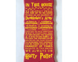 Harry Potter Bathroom Accessories Harry Potter Quote Etsy