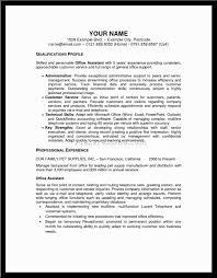 secretary resume example office secretary resume skills dalarcon com office office secretary resume