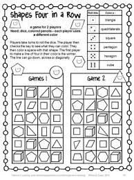 second grade math activities collections of free third grade math bridal catalog