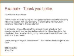 thank you email after interview hitecauto us