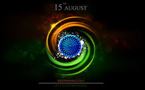 independence day wallpaper 15 august 2017 independence day