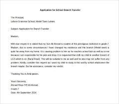 Bank Certification Letter Request Sle Requisition Letter Format Requisition Letter Sample Format Noc