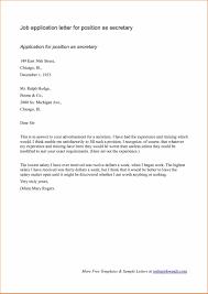 Cover Letter For Secretary Position Hotel Internship Cover Letter Images Cover Letter Ideas