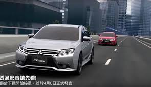 mitsubishi lancer 2017 white 2017 mitsubishi grand lancer launched in china and taiwan
