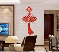 home decor 3d stickers creative home decoration 3d acrylic wall stickers chinese knot