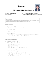resume format free download 2015 srilanka temple resume format sudarshini cv 1 728 yralaska com