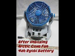 ryobi fan and battery arctic cove fan ryobi 4ah battery used review youtube