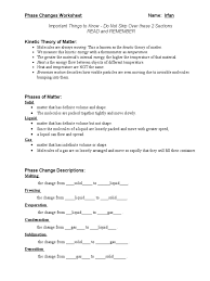 phase changes worksheet phase matter latent heat