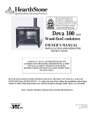 warnock hersey wood stove manual choice image home fixtures