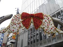 a convoluted christmas hey from japan or wherever the moving
