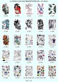 big tattoos for men aliexpress com buy lc 815 new 2015 3d big blue dragon designs