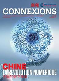 le si鑒e des nations unies connexions 79 by chamber of commerce and industry in china