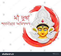illustration happy durga puja background bengali stock vector