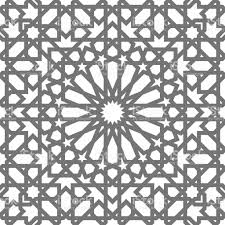 Morocco Design by Islamic Seamless Vector Pattern Geometric Ornaments Based On