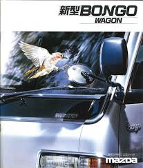 mazda auto sales japanese brochure mazda bongo wagon sales classic car catalog