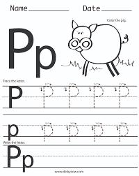 a z alphabet dinky cowdinky cow