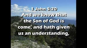 video bible verse 1 john 5 20 u2013 christianity