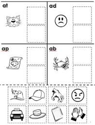 free rhyming cut and paste for phonological awareness workshee