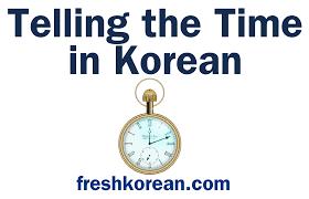 telling the time in korean free pdf printout download u2013 fresh