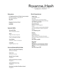 basic outlines template simple easy resume template