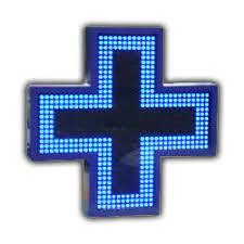 led veterinary cross 3 lines of leds medium 80cm x 80cm