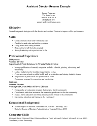 Sample Of A Good Resume by Examples Of Skills On A Resume Berathen Com