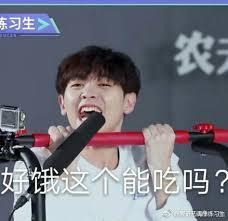 Chinese Memes - chinese memes idol producer 偶像练习生 amino amino