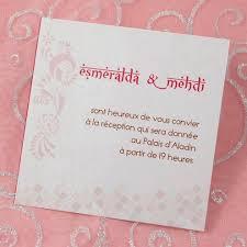 mariage en islam meilleur faire part mariage islam id e texte faire part mariage